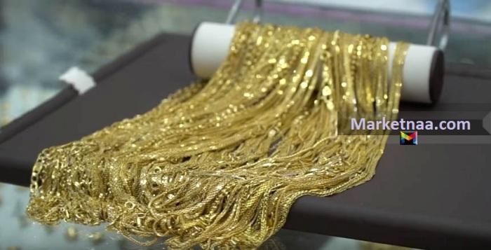 يزعج مستنقع مورفين كم سعر جرام الذهب اليوم بالدولار Virelaine Org