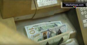 سعر الدولار اليوم في مصر في شركات الصرافة| البنوك تتفوق بفارق 2 قرش زيادة عند الشراء الأحد 24 نوفمبر