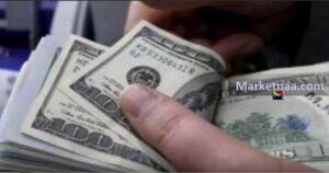سعر الدولار اليوم في مصر تحديث يومي| مؤشرات العُملة الأمريكية مقابل الجنيه بداية تعاملات الأسبوع الاثنين 25 نوفمبر
