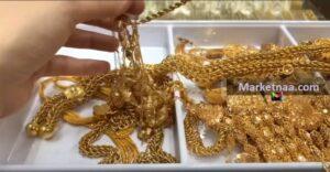 سعر الذهب اليوم الجمعة| شامل قيمة الجرام للبيع والشراء والسبيكة والجنيه الذهب جورج في مصر 13 ديسمبر