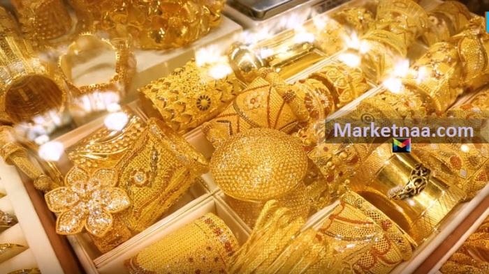 سعر جرام الذهب في تركيا| بيع وشراء شامل عيار 21 وقيمة الليرة الذهب اليوم الأحد 24 نوفمبر