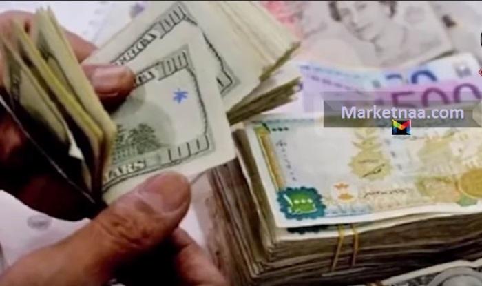أسعار العُملات في سوريا السوق السوداء اليوم| شامل أسعار مصرف سورية المركزي الجمعة 6 ديسمبر 2019