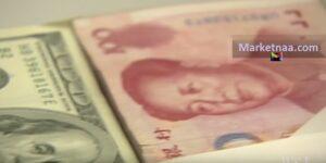 سعر اليوان مقابل الدولار| شامل قيمة الصرف المتبادلة عند التحويل بينهما و1000 يوان كم دولار الأربعاء 27 نوفمبر