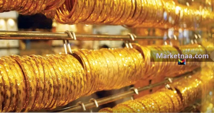 أسعار الذهب اليوم في مصر الآن شامل سعر عيار 21 بالمصنعية بيع