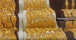 كم سعر الذهب اليوم في السعودية بيع وشراء| تقرير إخباري من سوق الصاغة بالمصنعية شامل سعر السبيكة الاثنين 2 ديسمبر
