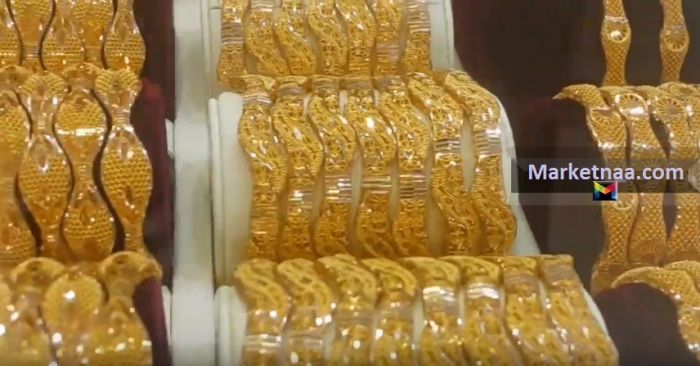 كم سعر الذهب اليوم في السعودية بيع وشراء| تقرير إخباري من سوق الصاغة  بالمصنعية شامل سعر السبيكة الاثنين 2 ديسمبر – ماركتنا
