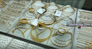 أسعار الذهب في تركيا عيار 21 بيع وشراء| شامل سعر الذهب السوري بأسواق الصاغة باسطنبول الاثنين 2 ديسمبر