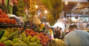 أسعار الغذاء في مصر بالدولار والجنيه| شامل الخضروات والفاكهة والدواجن واللحوم اليوم الاثنين 2 ديسمبر 2019