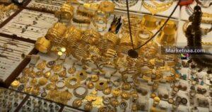 سعر الذهب اليوم| في سلطنة عُمان بالجرام وفق سوق المال في مسقط الثلاثاء 3 ديسمبر 2019