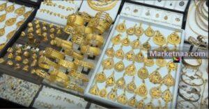 أسعار الذهب اليوم الثلاثاء| بالمصنعية في مصر بمحلات الصاغة للبيع والشراء بالتحديث اليومي 3 ديسمبر 2019