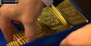 سعر سبيكة الذهب 50 جرام  اليوم بالأسواق السعودية شامل سعر جرام الذهب الآن بسوق المال السبت 4 يوليو 2020