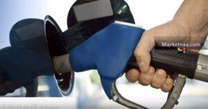 سعر لتر البنزين في الأردن لشهر كانون الأول ديسمبر 2019| شامل السولار والجاز وأسطوانة الغاز وفق بيان لجنة التسعير