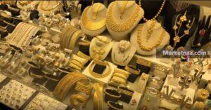 سعر جرام الذهب بتركيا| شامل توقعات أسعار الذهب وقيمة الأوقية والجنيه الذهب اليوم الجمعة 6 ديسمبر