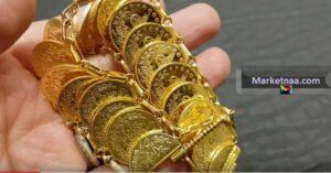 سعر ليرة الذهب في الكويت اليوم| بجميع الأوزان والجُنيهات الانجليزية بالدينار الكويتي سبتمبر 2021