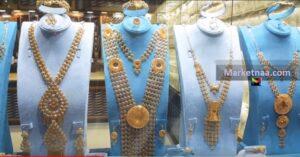 سعر جرام الذهب بالكويت| شامل الأسعار بالمصنعية بيع وشراء بالصاغة اليوم السبت 7 ديسمبر 2019