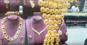 سعر الذهب اليوم بالإمارات| بقيمة الجرام بأسواق أبو ظبي ودبي شامل أسعار المصنعية بيع وشراء السبت 7 ديسمبر