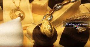 سعر الذهب اليوم في قطر| بقيمة الجرام بسوق المال مع أسعار المصنعية وشُغل اليد بالصاغة السبت 7 ديسمبر