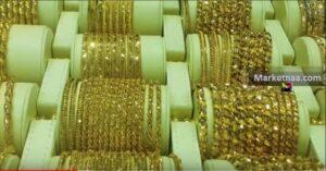 سعر الذهب في تركيا 21| شامل سعر غرام الذهب السوري اليوم بيع وشراء السبت 7 كانون الأول