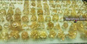 سعر جرام الذهب اليوم بالريال السعودي| شامل قيمة اونصة وكيلو الذهب وسعر السبيكة 50 جرام اليوم بالسعودية السبت 7 ديسمبر