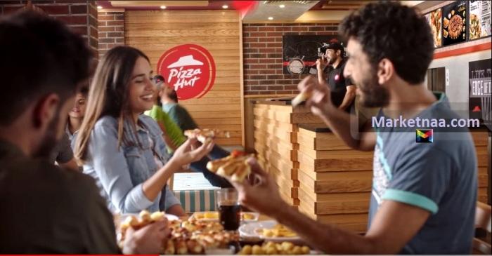 عروض بيتزا هت الكويت 2020| شامل أحدث مكونات منيو الوجبات