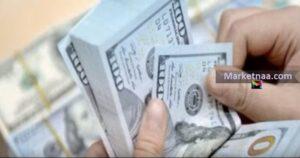 تحويل العُملة من ريال إلى دولار| شامل مؤشرات المصارف السعودية لسعر الصرف من دولار إلى سعودي الأحد 8 ديسمبر