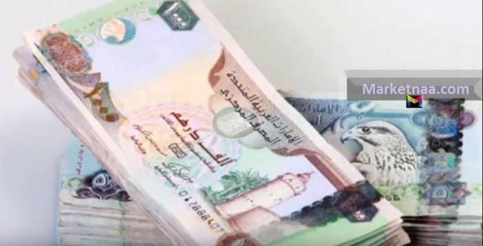 تحويل العُملات| من الدولار إلى الدرهم الإماراتي وفق مصارف أبو ظبي ودُبي اليوم الأحد 8 ديسمبر 2019