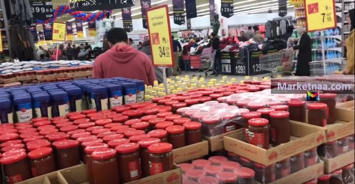 عُروض كارفور 2020| على أسعار المواد الغذائية في مصر تخفيضات كبيرة وخصومات تعرف عليها بالتفاصيل