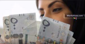 سعر الريال السعودي بالجنيه المصري اليوم| وفق مؤشرات البنوك المصرية وشركات الصرافة الآن الأحد 8 ديسمبر