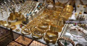 أسعار الذهب في الأردن اليوم بالدينار الأردني| شامل سعر المصنعية بيع وشراء بسوق الصاغة في عمّان الاثنين 9 ديسمبر