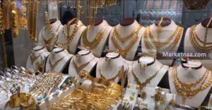 أسعار الذهب اليوم في مصر في محلات الصاغة| بيع وشراء بسعر المصنعية الاثنين 9 ديسمبر 2019