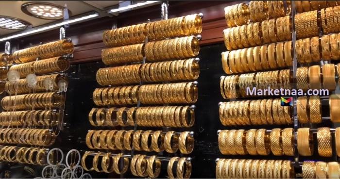 سعر جرام الذهب في عُمان| الاثنين 9 ديسمبر بالريال العُماني والدولار وفق نتائج تعاملات اليوم