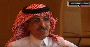 بدل غلاء المعيشة| وزير المالية السعودي يُعلن قرار خادم الحرمين بشأنها وذلك على هامش مؤتمر موازنة المملكة 2020