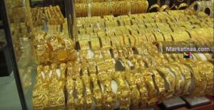 أسعار الذهب اليوم في الأردن بالدينار| الثلاثاء 10 ديسمبر مع السعر العالمي بالدولار وقيمة المصنعية للجرام بالصاغة