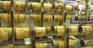 سعر جرام الذهب السوري في تركيا| للبيع والشراء شامل أسعار الذهب التركي عيار 21 بالمصنعية الثلاثاء 10 ديسمبر