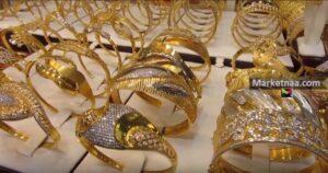 سعر جرام الذهب اليوم في الإمارات| الثلاثاء 10 ديسمبر شامل أسعار العُملات مقابل الدرهم الإماراتي بالمصارف والبنوك