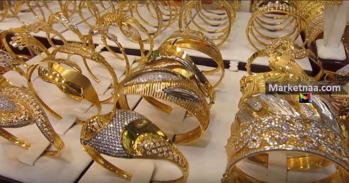 سعر الذهب اليوم في هولندا| شامل سعر البيع بالمصنعية وشراء المُستعمل 23-1-2021 باليورو والدولار
