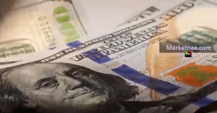 سعر الدولار اليوم في مصر تحديث يومي 2020-2021| نشرة أسعار البنوك وشركات الصرافة اليوم الأربعاء 9 ديسمبر