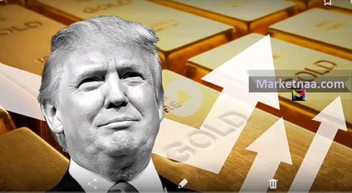 أخبار أسعار الذهب الآن| بعد تغريدة ترامب حول اتفاق كبير مُرتقب مع بكين اونصة الذهب تهوي بعد التعافي