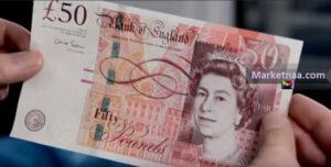 أسعار الجُنيه الإسترليني مُقابل العُملات العربية| بُعيد ظهور المؤشرات الأولية لنتائج الانتخابات التشريعية البريطانية