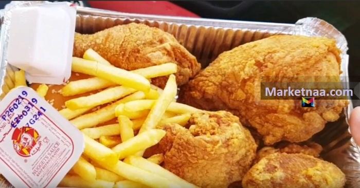 أسعار البيك| شامل منيو 2020 السعودية ووجبات البيك المُختلفة بقائمة الطعام من دجاج ومأكولات بحرية