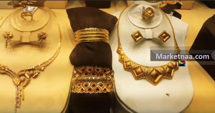 سعر الذهب اليوم بقطر بالمصنعية للبيع والشراء| شامل السبيكة 100 جرام و50 جرام 25 نوفمبر 2020