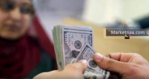 سعر الدولار في مصر الآن| التهاوي الكبير للعُملة الأمريكية اليوم الاثنين لتكسر حاجز 16 جنيه لأول مرة مُنذ 2016