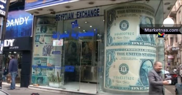 لماذا تراجع سعر الدولار مُقابل الجنيه المصري وهل يستمر التراجع| المُتحدث باسم مجموعة هيرميس المالية يُجيب