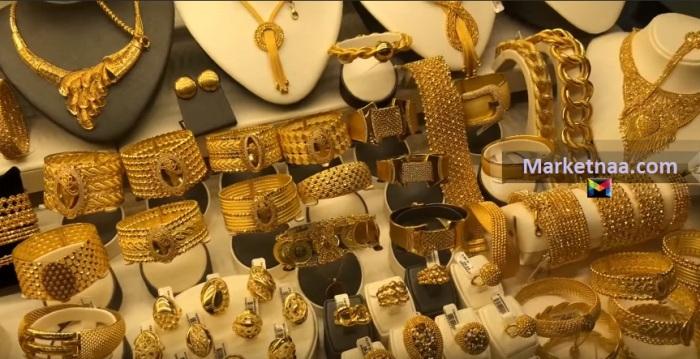 أسعار الذهب اليوم العادي واللازوردي في مصر في محلات الصاغة| شامل سعر البيع والشراء بالمصنعية الاثنين 3-5-2021