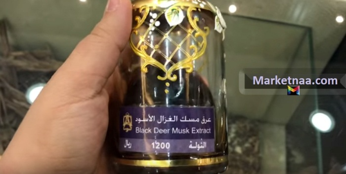أسعار مسك الطهارة عبد الصمد القرشي 2021 بالسعودية ومصر| جميع الأنواع من الأسود والأحمر كشميري وغابات وغزال