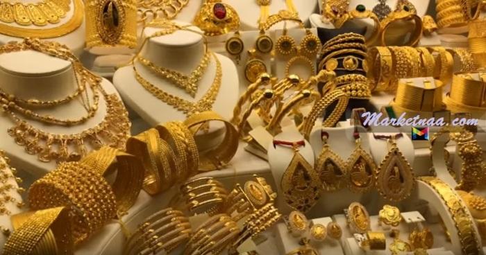 كم سعر الذهب اليوم| أسعار الذهب في السعودية بيع وشراء بالمصنعية الخميس 6 أغسطس 2020