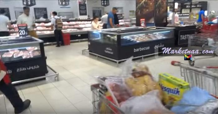 أسعار المواد الغذائية في مصر| اليوم شامل الخضروات والفاكهة والدواجن واللحوم والأسماك ومُنتجات البقالة 13-4-2020