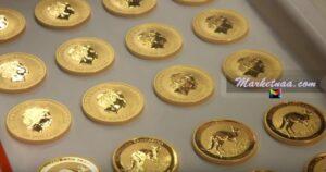 توقعات أسعار الذهب في سلطنة عُمان 2021| شامل سعر الذهب يومياً بالجرام