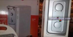 عروض أسعار الدفايات الكهربائية 2020 من العربي جروب| شامل ماركات توشيبا وتورنيدو وشارب بالتخفيضات