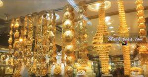 أسعار الذهب اليوم في السعودية بالمصنعية| بيعاً وشراء الاثنين 24-2-2020